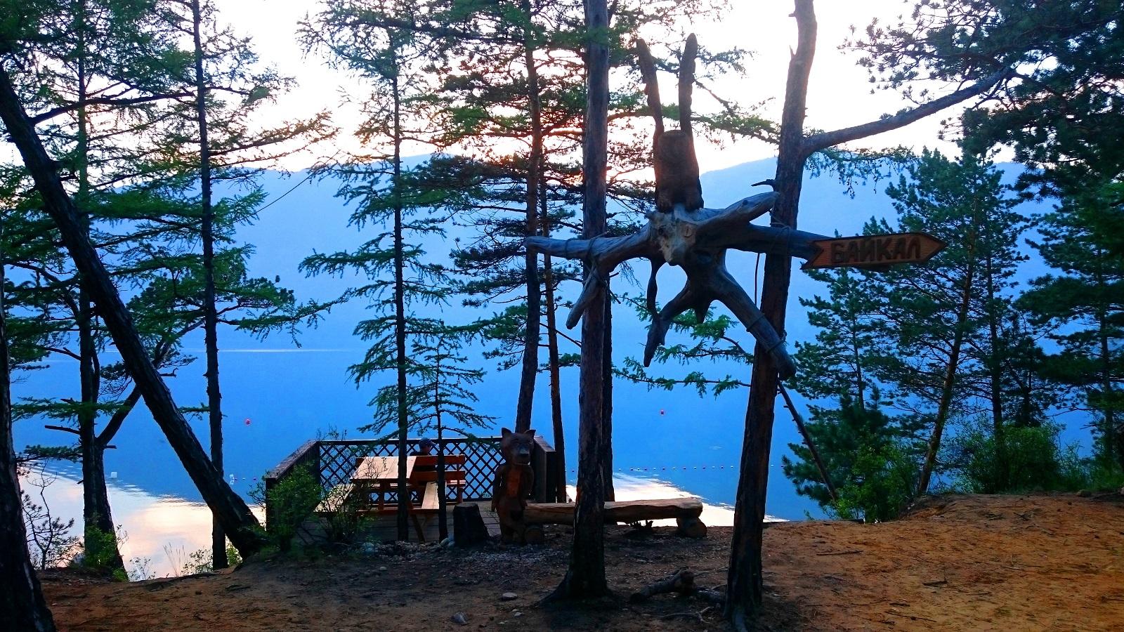 Кемпинговый лагерь «Байкальский парус» - вечер